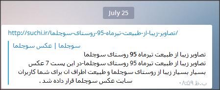 کد تلگرام