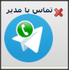 استایل دکمه و فرمهای سایت و وبلاگ